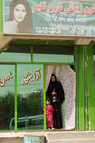 Microfinance Changes Women's Lives